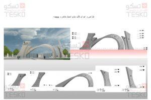 تسکو طراحی قالبندی و اجرای سردرب (2)