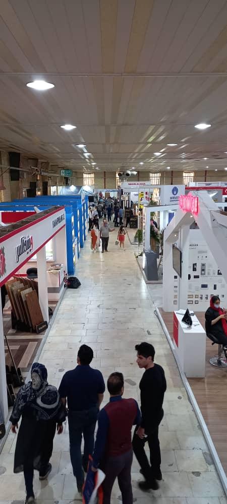 نمایشگاه ساختمان تبریز