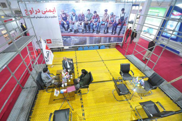 غرفه شرکت تسکو در نمایشگاه نفت و گاز تهران